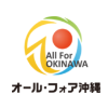 All For Okinawa