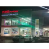 Prime Pharmacy And Superstore