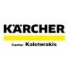 Karcher Center Kaloterakis