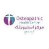 Osteopathic Health Centre