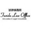 Farida Law Office