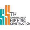 Hip Hing Construction Ltd