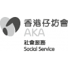 ABERDEEN KAI FONG WELFARE ASSOCIATION SOCIAL SERVICE COMMUNITY CENTRE 香港仔街坊福利會社會服務中心