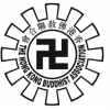 BUDDHIST SUM MA SHUI YING CARE & ATTENTION HOME FOR THE ELDERLY 佛教沈馬瑞英護理安老院