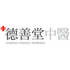 CHINESE ESSENCE MEDICAL GROUP 德善醫療集團