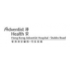 HONG KONG ADVENTIST HOSPITAL 香港港安醫院