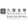 KAM WAH (NORTH POINT) HOME FOR THE AGED