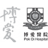 POK OI HOSPITAL BOARD 博愛醫院董事局