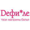 Dефи*ле
