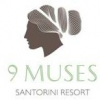 9 Muses Santorini Resort