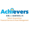 Achievers Recruitment Limited