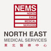 North East Medical Services